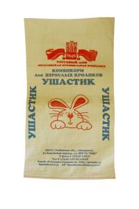 цветной мешок с печатью плоский 1(1)