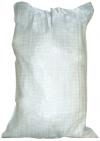 серый мешок наполнен и зашит