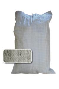 серый мешок наполнен и зашит 1(1)