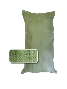 зелёный мешок наполнен и зашит 1 (1)