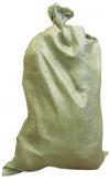 зелёный мешок наполнен и завязан